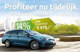 MKB superdeal Auris TS Lease Pro v.a. € 475,-